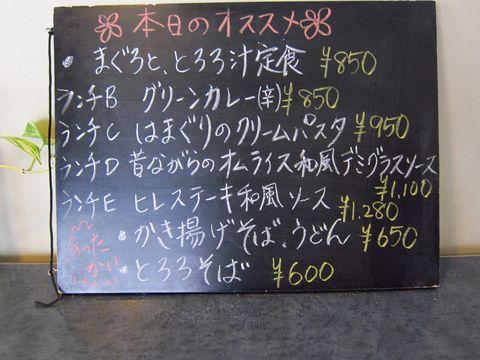 20120205_13.jpg