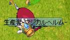 0819魔頭書1