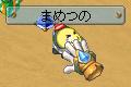 0916まめつの1