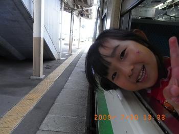 4_20090730182557.jpg