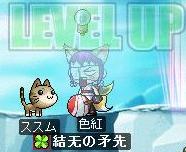 154→155