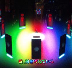seele_rainbow.jpg