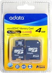4GBのmicroSDカードプレゼント( class6 microSDHCや )