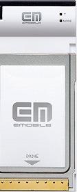 em_0.png