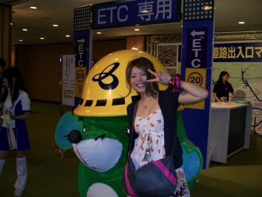 PIC_0350.jpg