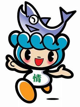 村上市観光キャラクター サケリン