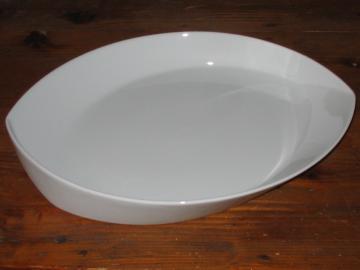 白山陶器 リーヴズ