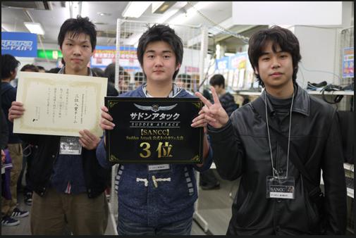 3位入賞!