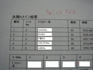 DSC054691.jpg