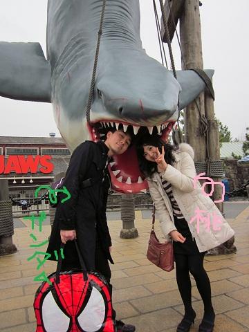 JAWSにぱくり