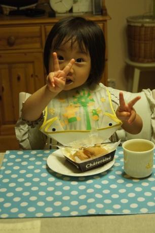 ケーキを食べて2歳~♪