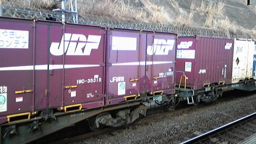 貨物電車2