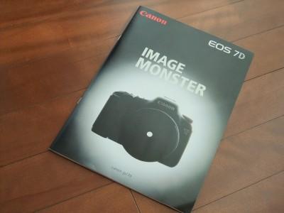 EOS 7D カタログ