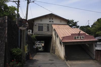 koyashita1.jpg