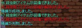ss665.jpg