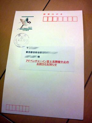 AD_02HAGAKI.jpg