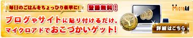 500円GET!