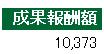 siharai2.jpg