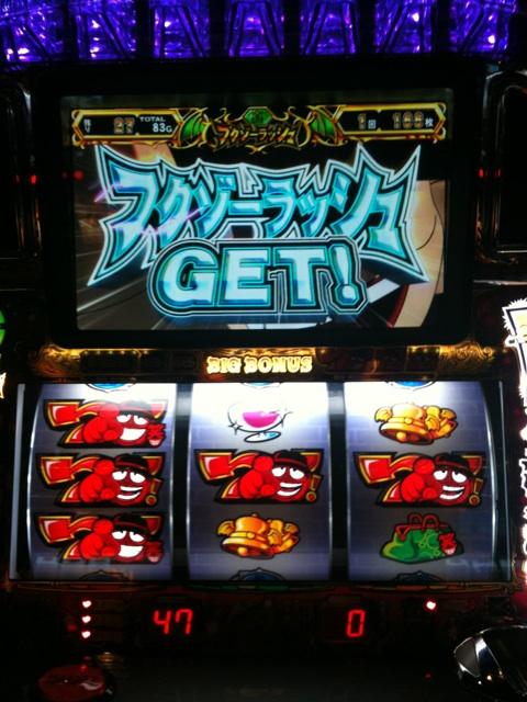 20110624_1.jpg