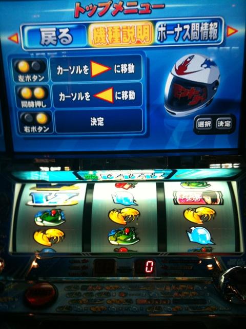 20110630_3.jpg