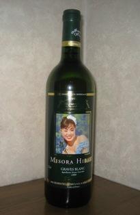 美空ひばりワイン