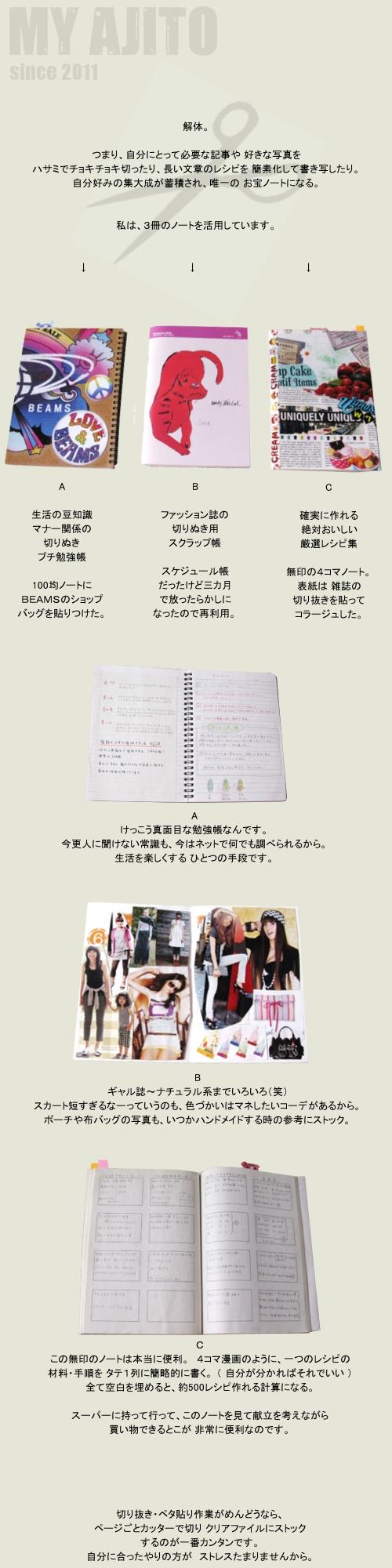 雑誌_0003