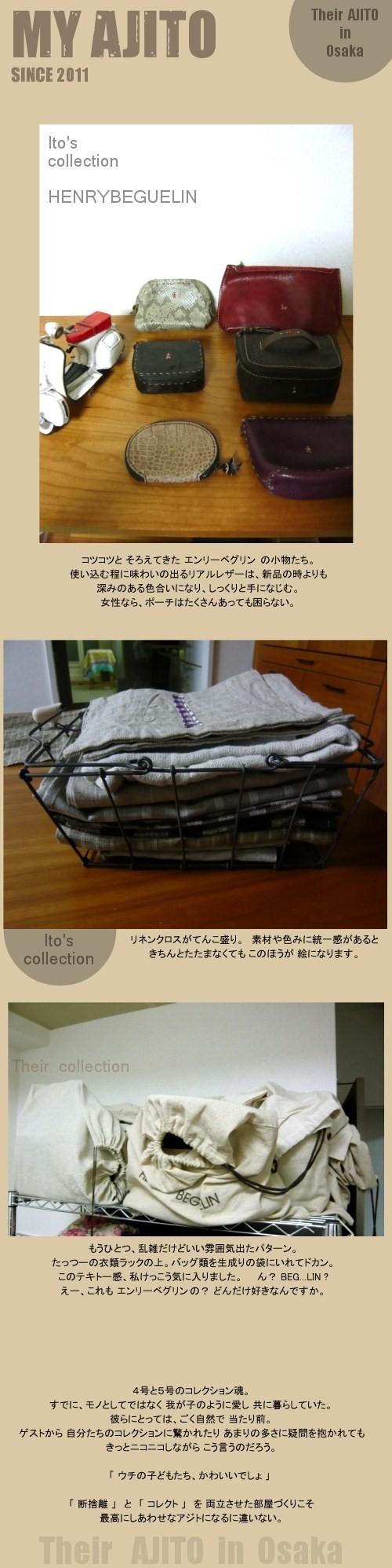 OSAKA_006.jpg