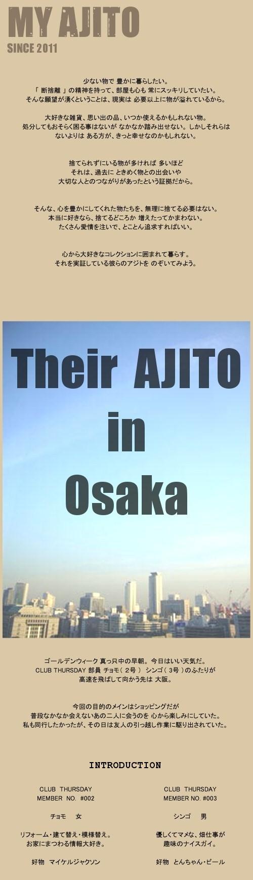 OSAKA_1.jpg