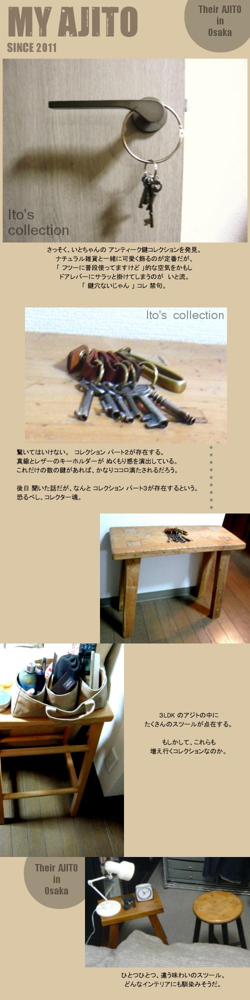 OSAKA_3.jpg