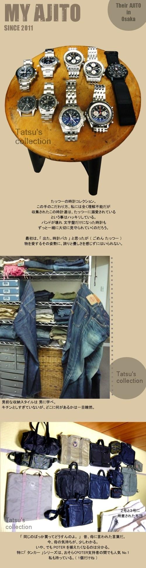 OSAKA_4.jpg