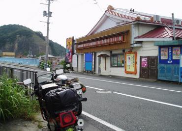 石巻岡田劇場