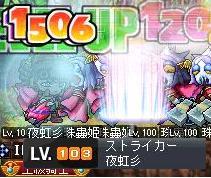 103Lvstriker.jpg