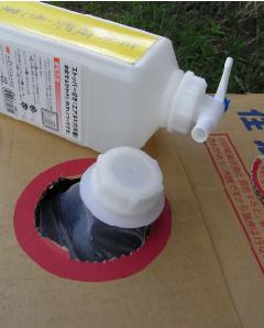 液肥移し替えコック