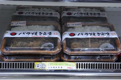 サークルK十和田バイパス店 バラ焼き弁当
