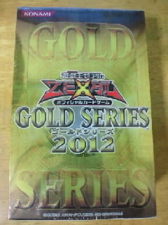 GOLD SERIES 2012(\500)