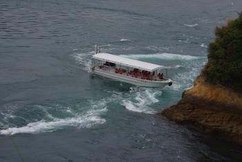 船折れ瀬戸