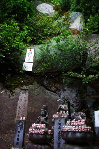 千光寺 鏡岩