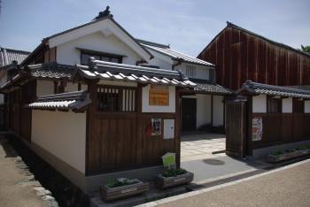 旧西松生活広場