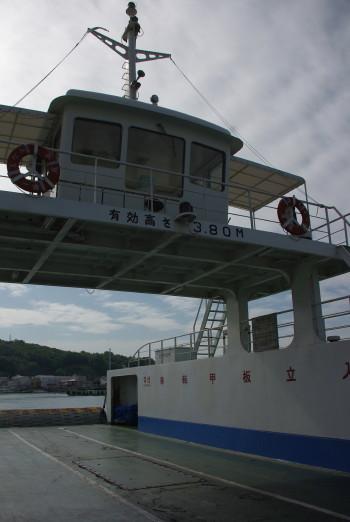 尾道渡船 デッキ