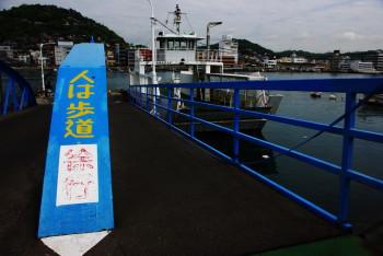 尾道渡船 ハイキー
