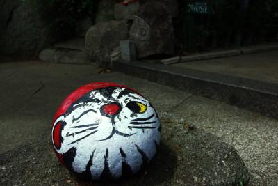 尾道アート館 福石猫