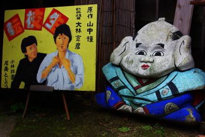 尾道アート館 展示室入り口