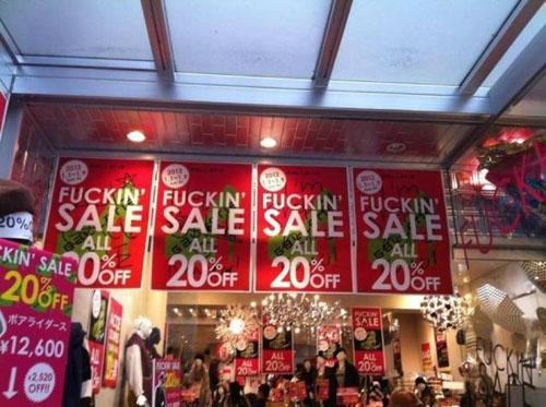 funny_sale1.jpg