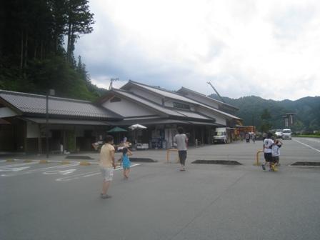 道の駅美杉