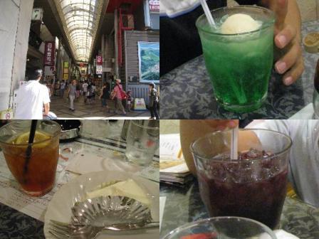 奈良 商店街でお茶