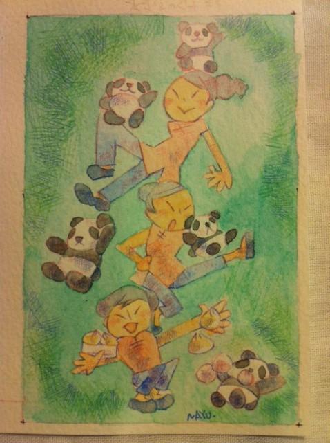 熊猫と中国娘1