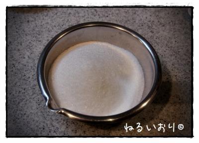 ichigo02.jpg
