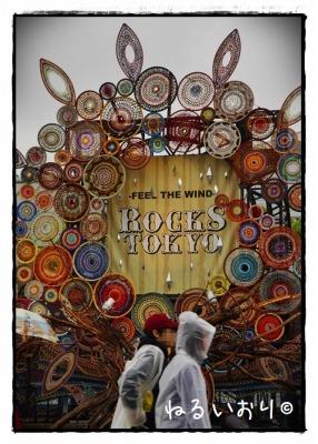 rocks11.jpg