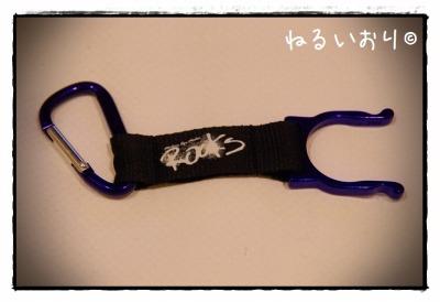 rocks209.jpg