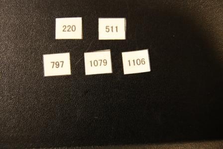 抽選0831